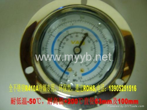 R410a refrigeration gauges   4