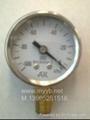 vacuum pressure gauge  vacuum manometer