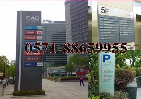 """导向标识系统设计区域""""商业综合躰cbd""""""""行政服务中心""""""""银行""""""""学校""""""""图片"""