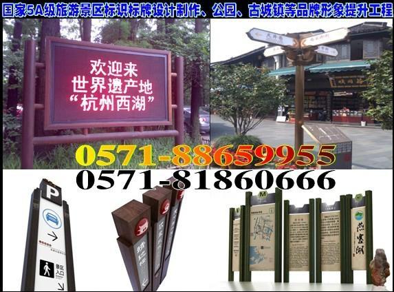 连云港花果山风景区导览牌设计 公园景区标牌导视系统的设计应该