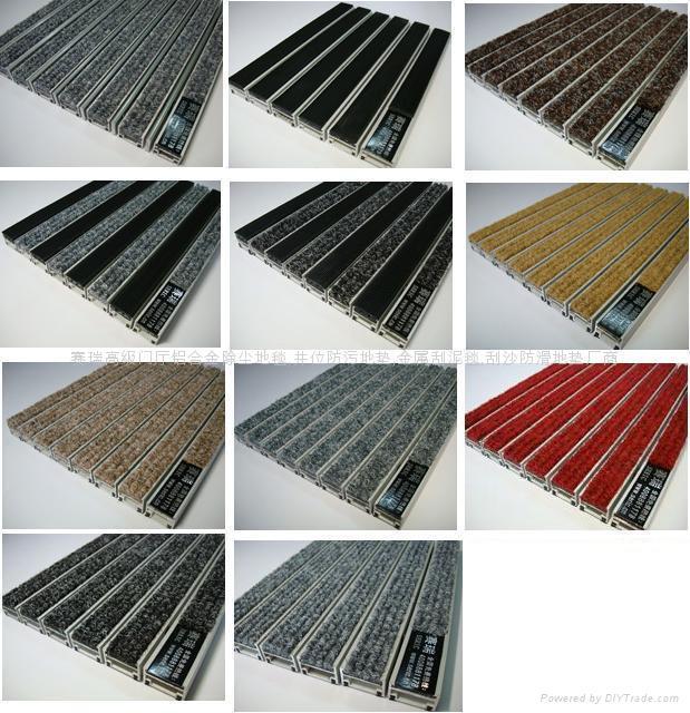 赛瑞国内最专业的门厅铝合金除尘地垫工厂 1