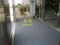 /汽車展廳入口除塵地墊