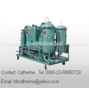 Vacuum Turbine Oil Regeneration Purifier
