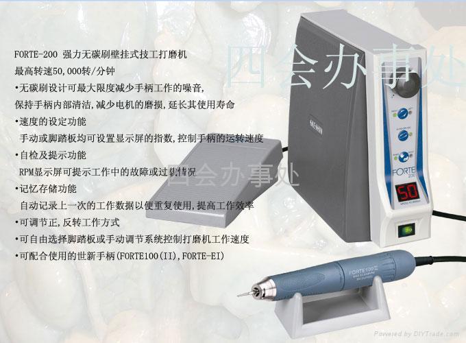 世新雕刻打磨機(無碳刷)FORTE-200  1