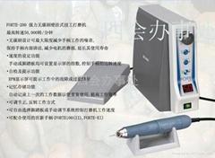 世新雕刻打磨机(无碳刷)FORTE-200