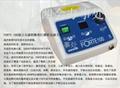 世新雕刻打磨机(无碳刷)FORTE-100 2