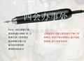 世新雕刻打磨机(无碳刷)FORTE-100 4