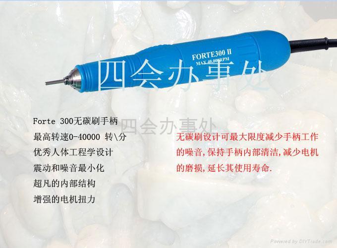 世新雕刻打磨機FORTE-300 3