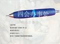 世新雕刻打磨机JC100A+106 3