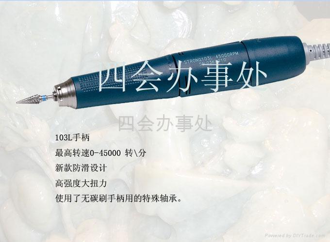 世新雕刻打磨機JC100A+103L 3