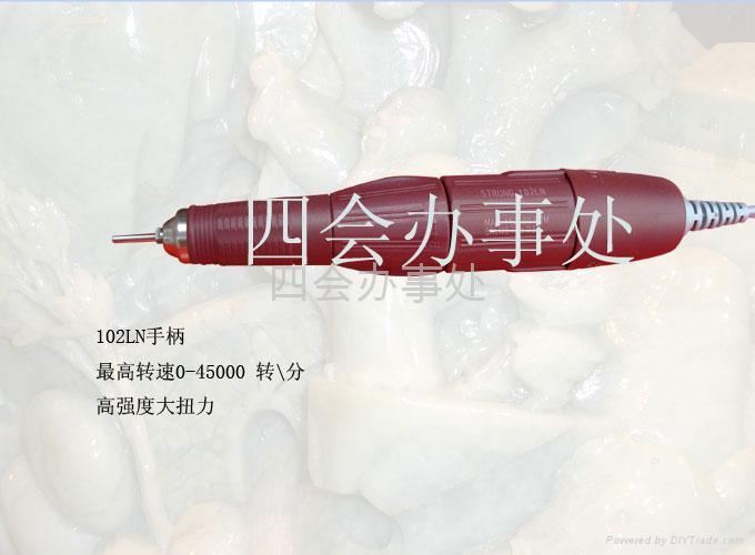 世新雕刻打磨機JC100A+102LN 3