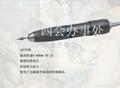 世新雕刻打磨机207A+107 3