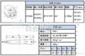 世新雕刻打磨機JC100A+106 4