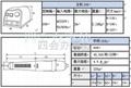 世新雕刻打磨機JC100A+103L 4