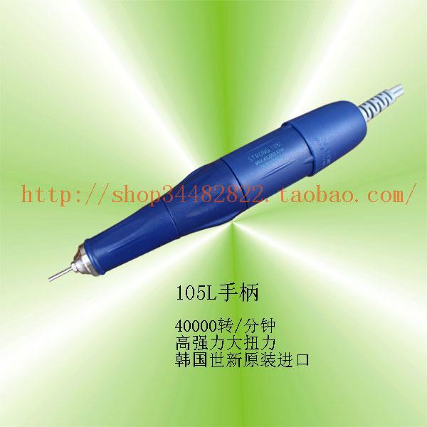 世新雕刻打磨機JC200+105L 2