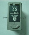 CANON PG40/CL41/PG50/CL51/BC-20/BX-20