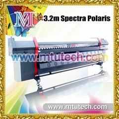 Solvent Printer (LJ320P)