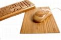 竹制鼠标键盘 2