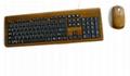 竹制鼠标键盘 3
