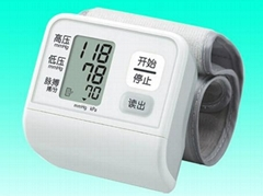 Blood-Pressure Monitor