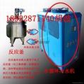 反应釜冷水机 4