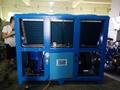 20HP风冷式低温冷风机、工业