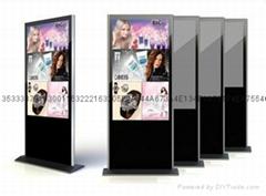 """98""""LCD AD MACHINE"""