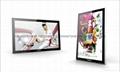 """98""""LCD AD MACHINE 2"""