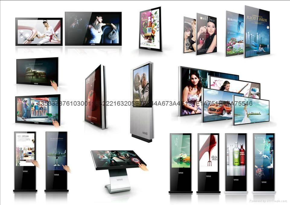 """98""""LCD AD MACHINE 3"""
