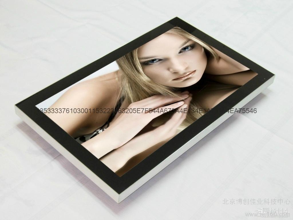 """98""""LCD AD MACHINE 4"""
