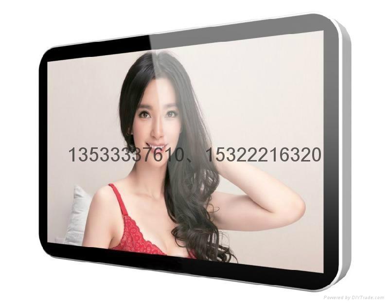 """98""""LCD AD MACHINE 9"""