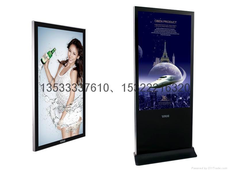 """98""""LCD AD MACHINE 8"""