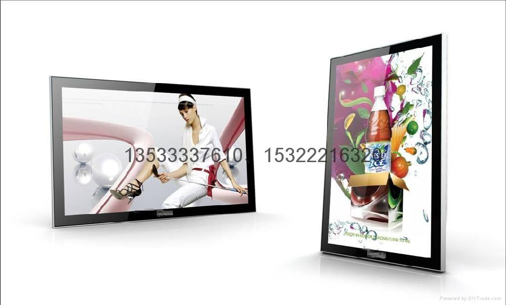 """98""""LCD AD MACHINE 7"""