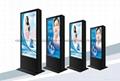 """98""""LCD AD MACHINE 6"""