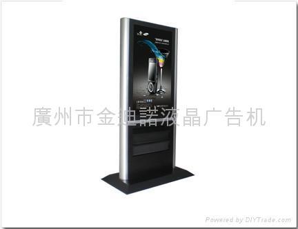 HD1080p digital Media  internet play box 3G/GPRS/CDMA 2