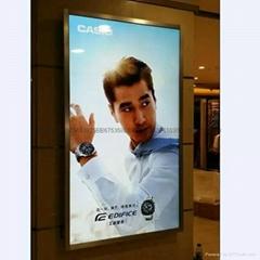 32inch LCD Advertising