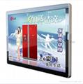 42inch LCD Advertising Player