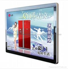 84寸大屏幕高清广告机1080P