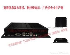 HD1080P  X86网络播放器
