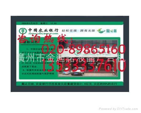 HD1080p digital Media  internet play box 3G/GPRS/CDMA 3
