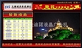 HD1080p digital Media  internet play box 3G/GPRS/CDMA 4