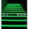夜光樓梯防滑條