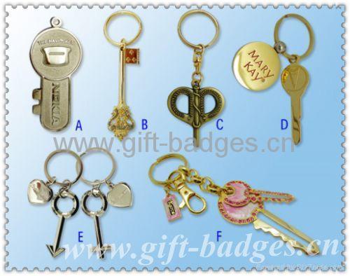 广告钥匙扣 4