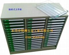 存放A4-A3紙塑膠抽屜鋼制文件櫃