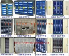 10-200防静电抽屉铁制零件柜