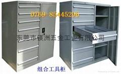 抽屉式重型组合工具柜