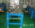 铸铁平台配支架重型钳工工作台 4