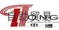 Xingping Zhongtong test equipment Co.,Ltd