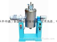 造纸实验ZT1-00蒸煮锅 1