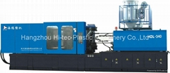 HDT-340 340 ton plastic injection molding machine